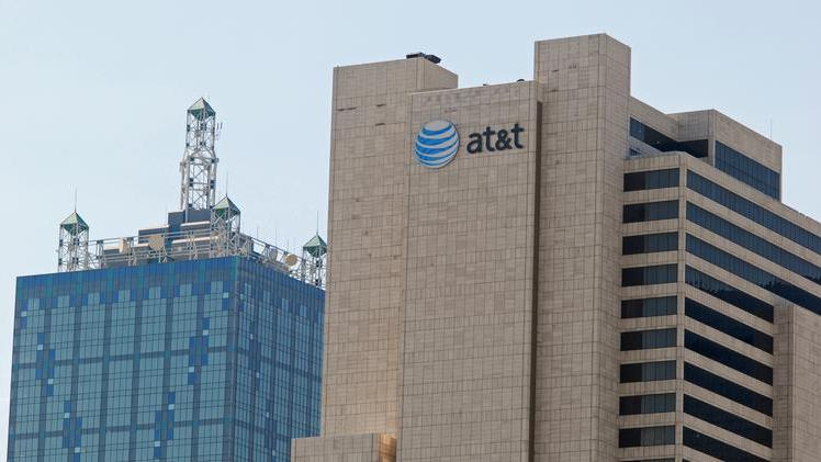 AT&T Headquarters info