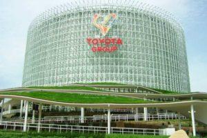 Toyota Headquarters Images
