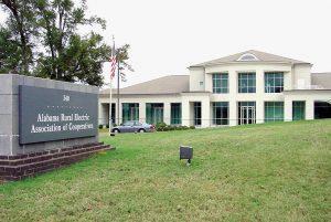Alabama Farmers Cooperative Headquarters