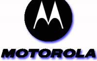 Motorola Corporate Office